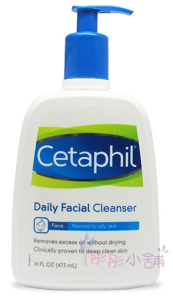 Cetaphil 油性肌膚溫和潔膚乳 16oz (473ml) 【彤彤小舖】