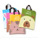文件袋-韓國可愛小動物牛津布手提/手拿A4文件袋 文件夾 檔案夾【AN SHOP】