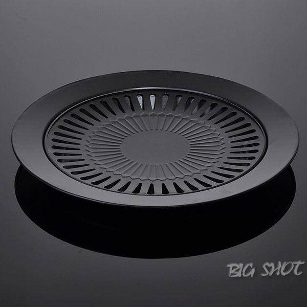 烤盤韓式卡式爐烤盤戶外煎炒炸烤肉盤便攜式圓形麥飯石不粘鍋鐵板燒【大咖玩家】