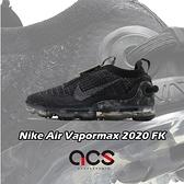 Nike 慢跑鞋 Air Vapormax 2020 FK 黑 男鞋 大氣墊 再生材質材質 環保理念 【ACS】 CJ6740-002