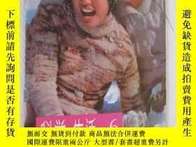 二手書博民逛書店科學與生活罕見1982年第6期Y19945