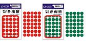 【奇奇文具】龍德LONGDER LD-501 圓標籤/彩色圓點標籤16mm/420pcs