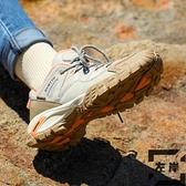 登山鞋男女夏季網面戶外爬山防滑透氣沙漠越野徒步鞋【左岸男裝】