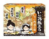 日本製 白元 城市旅行透明湯溫泉粉 [霜兔小舖]