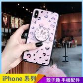 粉色豹紋 iPhone SE2 XS Max XR i7 i8 i6 i6s plus 手機殼 鋼化玻璃 黑邊軟框 氣囊伸縮 影片支架