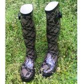 雨靴-蕾絲印花橡膠長筒雨鞋54k51[時尚巴黎]