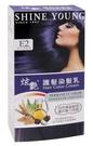 炫豔染髮護髮迷人深紫黑40g(E2)...
