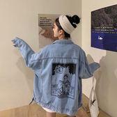 網紅上衣秋季新款韓版學生bf風寬鬆刺繡初秋牛仔外套女ins潮