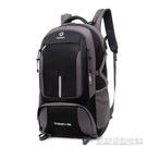 登山包背包男大容量超大背包旅行包女戶外登山包打工行李旅遊書包雙肩包 【快速出貨】