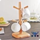 杯架日式水杯掛架櫸木放杯子架瀝水架家用收納茶杯架【古怪舍】