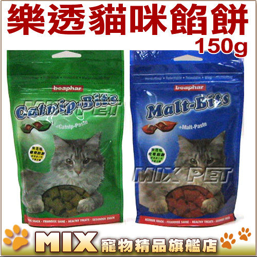 ◆MIX米克斯◆樂透貓餡餅150g.大包裝更划算.貓零食