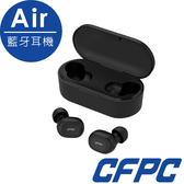 現貨Water3F CFPC藍牙耳機Air
