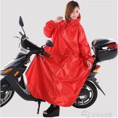 雨衣電動車雨衣成人帶袖子摩托車雨披戶外男性女士款運費險連體