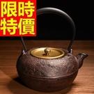 日本鐵壺-送禮品茗回甘水甘潤茶壺63f1...