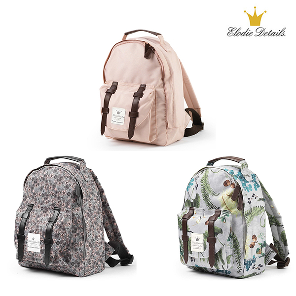 防潑水背包 瑞典皇室御用 Elodie Details 兒童外出背包 肩背包 後背包 - 3色