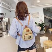 書包女新款潮韓版簡約大容量草編織雙肩包ins時尚中學生背包 小時光生活館