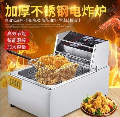 不銹鋼電炸爐油炸鍋油炸機炸串炸雞商用電炸鍋炸油條機油炸爐單缸