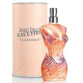 Jean Paul Gaultier 高堤耶 Classique 20周年限量收藏版女性淡香水100ml
