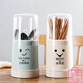 買2送1 帶蓋防塵筷子簍餐具收納置物架筷簍筷子筒筷筒【匯美優品】