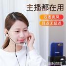 【雙麥克風】K歌直播耳機有線主播監聽唱歌聲卡長線錄音k歌帶麥唱吧專用電腦臺式耳麥