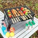 燒烤架戶外木炭燒烤爐家用便攜BBQ加厚烤肉箱全套燒烤工具3-6人YYS 快速出貨
