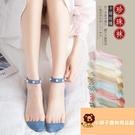 5雙 水晶蕾絲襪珍珠襪子女短襪淺口棉花邊潮薄款【小獅子】