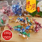 【譽展蜜餞】鮪魚糖(鮪魚角) 190g/150元