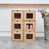 鞋櫃 環保透明加厚鞋盒紙盒 收納盒 抽屜鞋盒 抽屜盒 儲物箱 家用鞋盒 {優惠兩天}