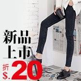 ++★★11/14 秋裝新品上市_現貨折價$20