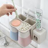 ◄ 生活家精品 ►【P649】環保小麥洗漱套裝(有擠牙膏器) 自動擠牙膏 小麥纖維 牙刷杯架