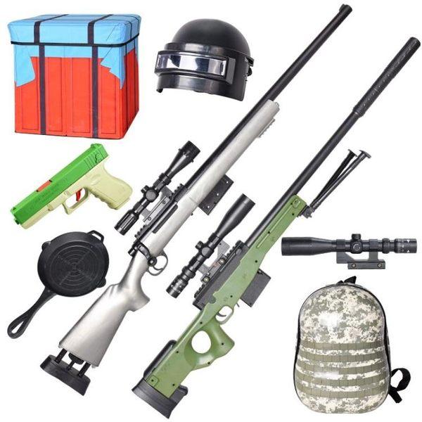 98K絕地吃雞求生裝備awm兒童玩具槍m24狙擊槍 m416水彈槍男孩手搶 滿天星