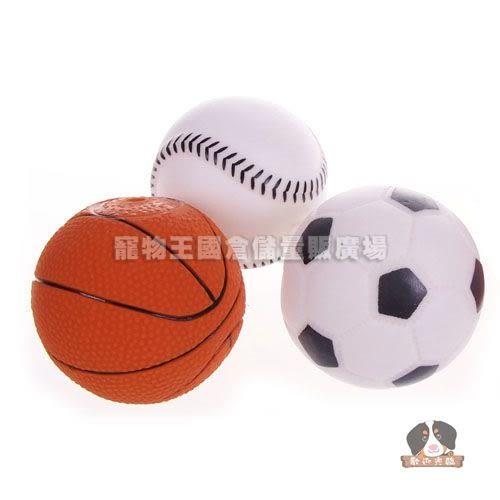【寵物王國】H80-3棒球玩具