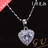 【GU鑽石】A12純銀飾品銀項鍊擬真鑽鋯石項鍊生日禮物GresUnic Apromiz 1.8克拉愛心項鍊 女