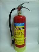 高溫滅火器 手動 / 自動10型 HFC236 新型高效能環保滅火器 10p環保氣體滅火器 免換藥