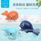 洗澡玩具寶寶洗澡玩具兒童玩水戲水鯨魚海豚男女孩嬰兒洗澡玩具1 『獨家』流行館
