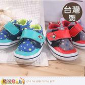 台灣製阿諾帕瑪專櫃款寶寶外出鞋 魔法Baby