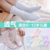 嬰兒襪 秋冬兒童襪子嬰兒襪子純棉春秋薄款襪寶寶童襪新生兒地板襪10雙裝 童趣屋