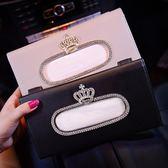 車載紙巾盒抽創意女士可愛裝飾車用紙巾盒掛式遮陽板吸頂式抽紙盒      智能生活館