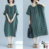 加肥短袖長袍子文藝女棉麻條紋蝙蝠袖不對稱連身裙【尾牙交換禮物】
