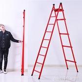 家用梯子折疊梯加厚室內焊接人字梯行動樓梯伸縮梯步梯多功能扶梯 【全館免運】 YJT