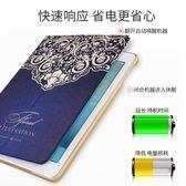 [618好康又一發]蘋果iPad2保護套愛拍的全包邊pad殼