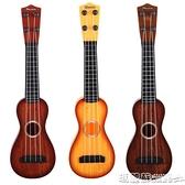 烏克麗麗 兒童小吉他玩具可彈奏仿真迷你烏克麗麗樂器琴男女寶寶音樂 DF 瑪麗蘇