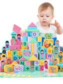 兒童積木玩具1-2周歲女孩男孩寶寶3-6歲木制木頭拼裝積木益智玩具ZDX