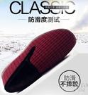 冬季老北京布鞋女棉鞋中老年人加絨加厚媽媽軟底防滑奶奶保暖棉鞋  京都3C