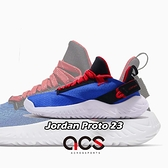 Nike 休閒鞋 Jordan Proto 23 GS 藍 紅 緩震中底 運動鞋 女鞋 大童鞋【ACS】 AT3176-401