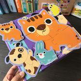 小寶寶早教益智大塊拼圖234周歲兒童紙質動物簡易拼圖男女孩玩具