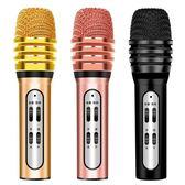 麥克風 W11全民名k歌麥克風話筒手機唱K歌專用神器安卓通用聲卡套裝