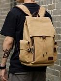 新款帆布男士潮流後背包大容量中學生書包休閒旅行背包電腦包男包