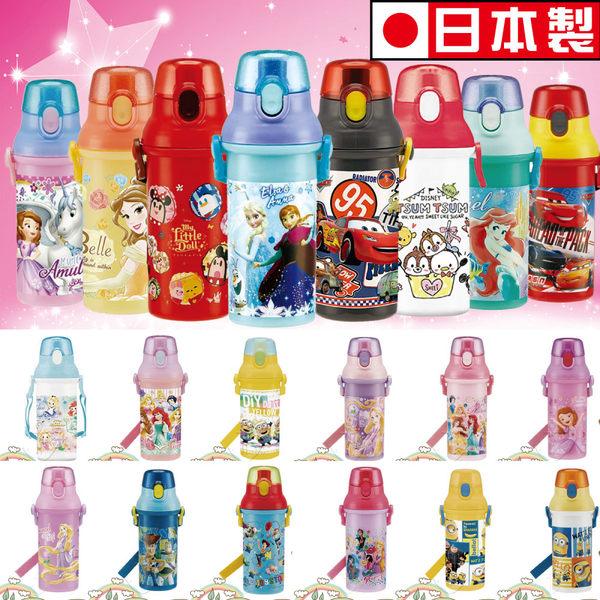 SKATER兒童水壺日本製直飲式 直飲水壺【迪士尼系列】公主冰雪奇緣玩具總動員 PSB5SAN