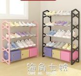 鞋架簡易多層家用經濟型組裝收納簡約門口防塵鞋櫃宿舍小號鞋架子 海角七號